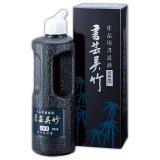 書芸呉竹 青系黒 250ml