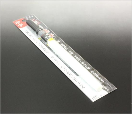中字写経に最適な筆ペン
