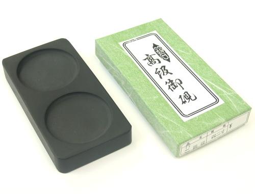 篆刻用端渓二面硯