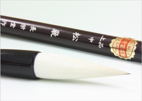 腰が強く書きやすい筆です。