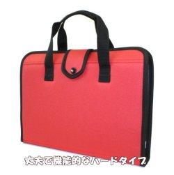 画像1: 書道バッグ 赤 570 中皿・筆巻付 (クレタケ)