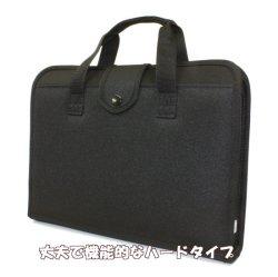 画像1: 書道セット GA-570S (黒)