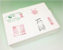 画像1: 機械漉半紙 石鎚(いしづち) 1000枚