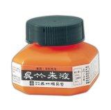 呉竹朱液 60 ml