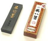 四丸 呉竹墨 1.5丁型