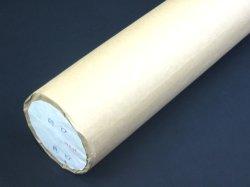 画像1: 裏打ち用紙 白鳥の子50m巻 (厚口)