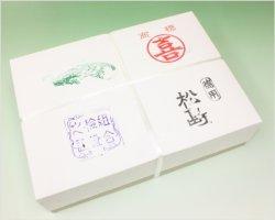 画像1: 学童用半紙 松島(まつしま) 1000枚