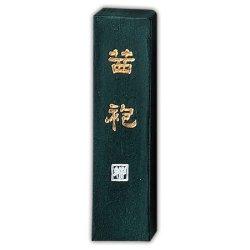 画像1: 茶墨 茜袍(さいほう) 1.7丁型