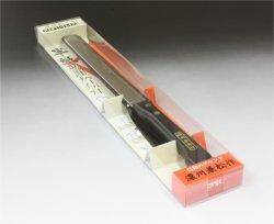 画像1: 半紙・画仙紙専用ペーパーナイフ A