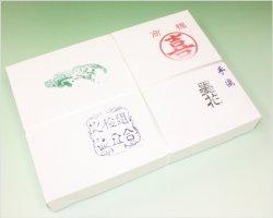 画像1: 手漉半紙 墨花(ぼっか) 500枚