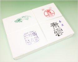 画像1: 手漉半紙 青雲(せいうん) 500枚