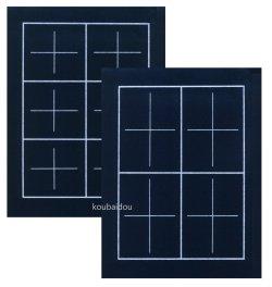 画像1: 書道下敷き 半紙 両面罫線入り  高級フェルト2mm 紺色 【名前欄なし】