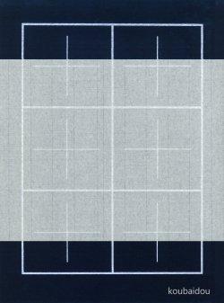 画像4: 5枚セット 書道下敷き 半紙 両面罫線入り  高級フェルト2mm 紺色 【名前欄なし】