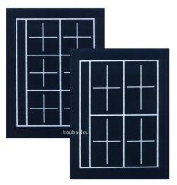 画像1: 書道下敷き 半紙 両面罫線入り  高級フェルト2mm 紺色 【名前欄あり】