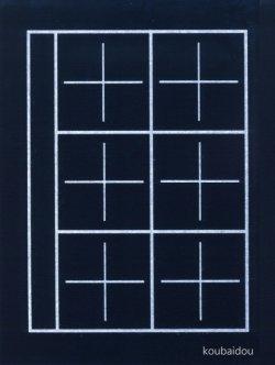 画像3: 書道下敷き 半紙 両面罫線入り  高級フェルト2mm 紺色 【名前欄あり】
