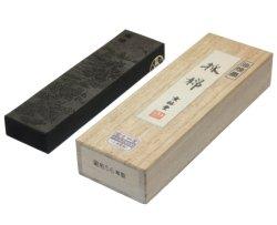 画像3: 古墨 採棉 4.0丁型 菜種油煙墨 玄林堂 【昭和56年造】