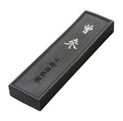 画像1: 油煙墨 曽参 10丁型 古梅園