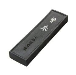 画像1: 油煙墨 曽参 3丁型 古梅園