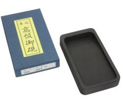 画像4: 【硯石】 上本石角型硯 四五平
