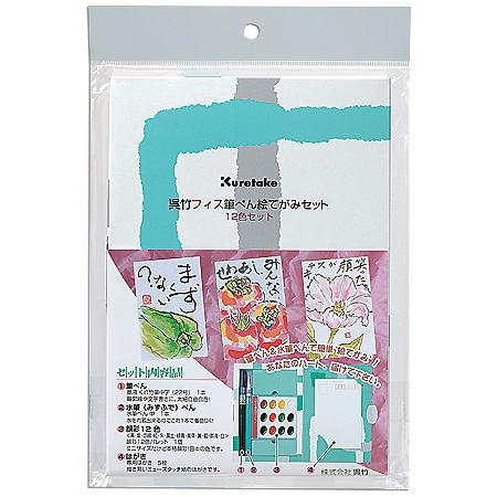 画像1: 呉竹フィス筆ぺん絵手紙セット