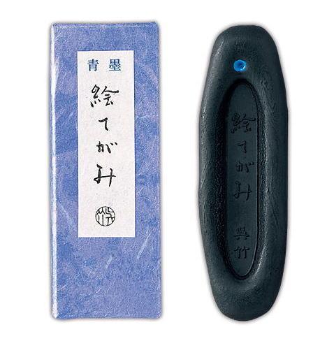 画像1: 呉竹 青墨 絵手紙墨・絵てがみ墨 0.8丁型